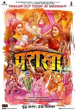 Pataakha Reviews