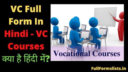 https://www.fullformslists.in/2021/06/vc-full-form-in-hindi-vc-courses.html