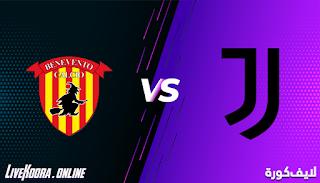 مشاهدة مباراة بينفينتو ويوفنتوس بث مباشر بتاريخ 28-11-2020 في الدوري الايطالي