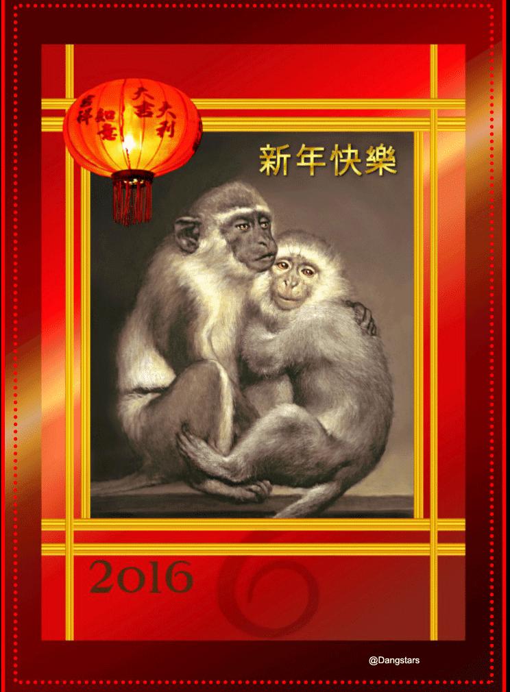 Kata Ucapan Imlek 2016 Tahun Baru Cina 2567