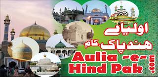 AuliaeHindPak.com