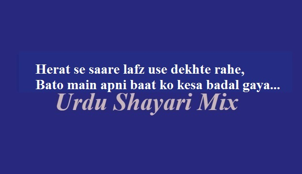 Herat se saare | Urdu shayari, Sad poetry