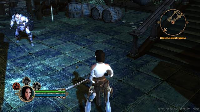 Dungeon Siege 3: что-то наподобие игры