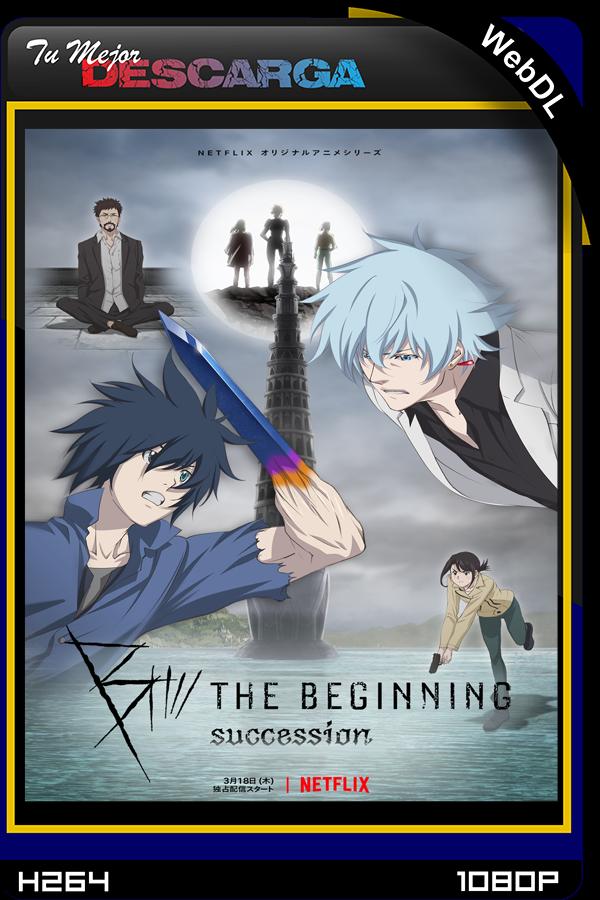 B: The Beginning T2