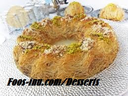 Yogurt Tcharek - cheesecake - Quick qtayefs pancake -  three Arabic and Algerian recipes with  ingredients and step by the step preparation methods
