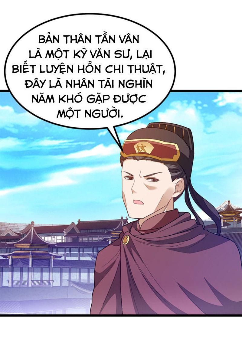 Cửu Dương Thần Vương chap 216 - Trang 5