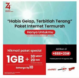 Dial Up Paket Murah Internet Telkomsel