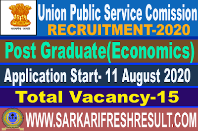 indian economic services indian statistical services exam, upsc ies iss exam, ies iss exam,upsc jobs,upsc resultsupsc ies 2020