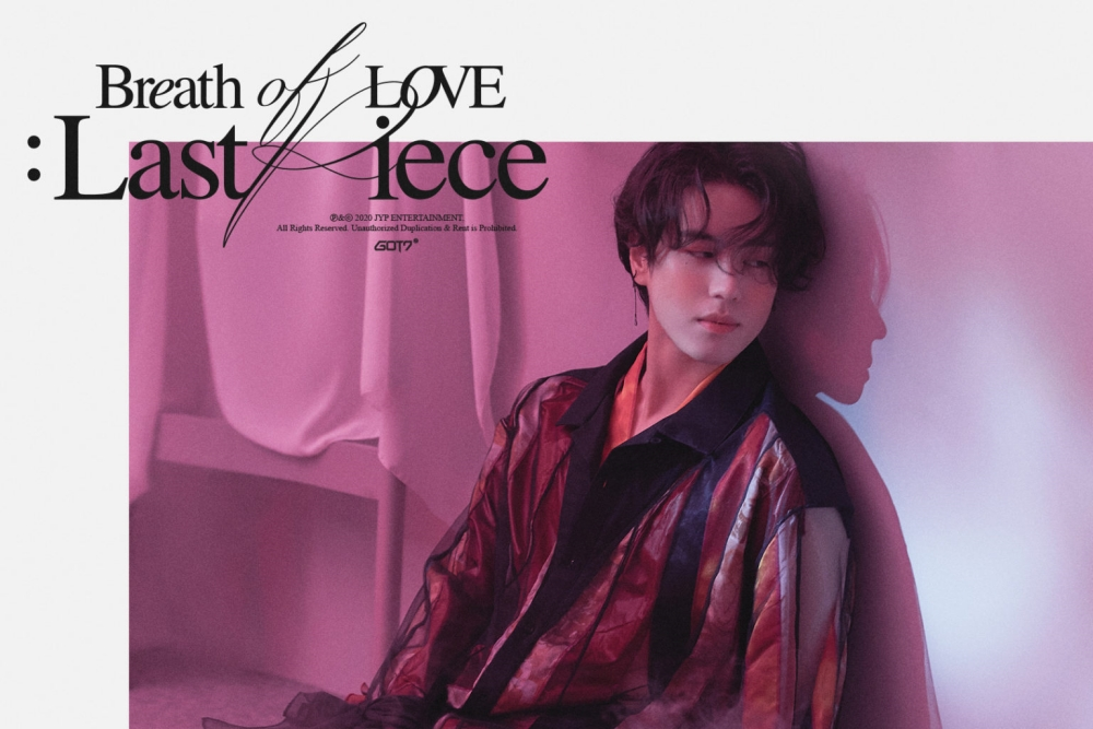 GOT7's Yugyeom Looks Charismatic in Teaser Photos of 'Breath of Love: Last Piece'