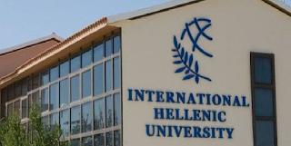 Ο Τσίπρας ίδρυσε πανεπιστήμιο που υπάρχει ήδη -Παραίτηση-χαστούκι από τον πρόεδρό του