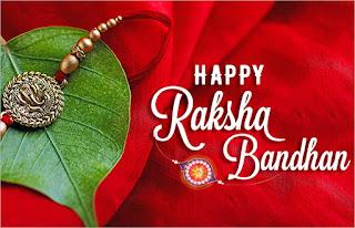 Ganpati Special 2020 Raksha Bandhan Messages Quotes