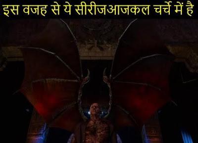 Devil ke karan lucifer famous hai