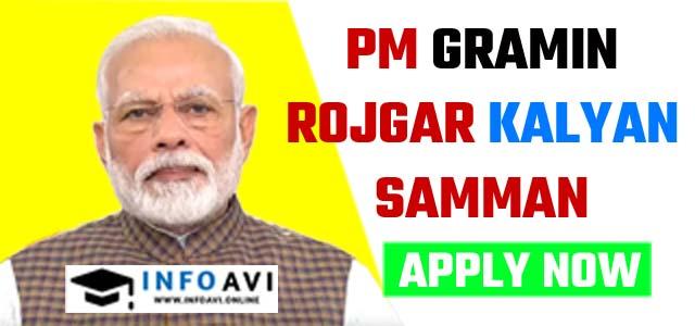 PM Garib Kalyan Rojgar Abhiyan 2020 Apply Now Full Details