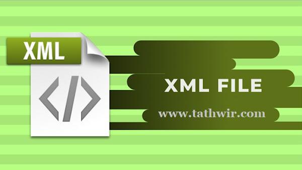 ما هو ملف XML وكيفية فتحه