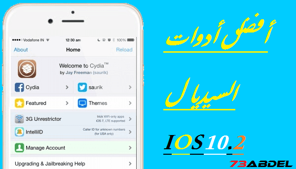 http://www.73abdel.com/2017/02/top-tweaks-cydia-for-ios10.2-iphone-ipad.html