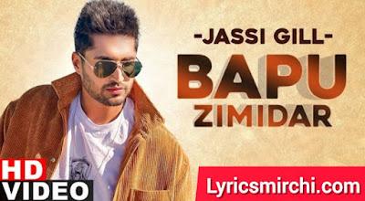Bapu Zimidar बापू जिमिदर Song Lyrics   Jassi Gill   Latest Punjabi Songs 2020