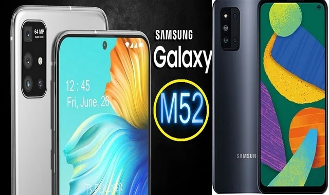 سعر ومواصفات هاتف سامسونج جلاكسي Galaxy M52 5G