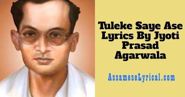 Tuleke Saye Ase Lyrics