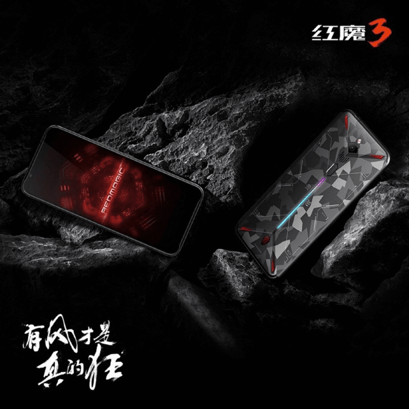 Nubia Red Magic 3 gaming phone with 12GB RAM, 8K video recording and 1920 fps slo-mo announced in China