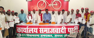 #JaunpurLive : मुलायम सिंह यूथ बिग्रेड जफराबाद की टीम गठित