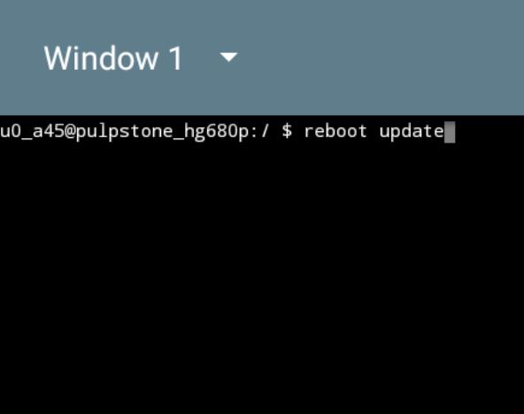 Terminal Emulator reboot update