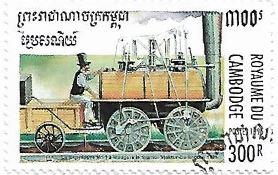 Selo Locomotiva Nº1