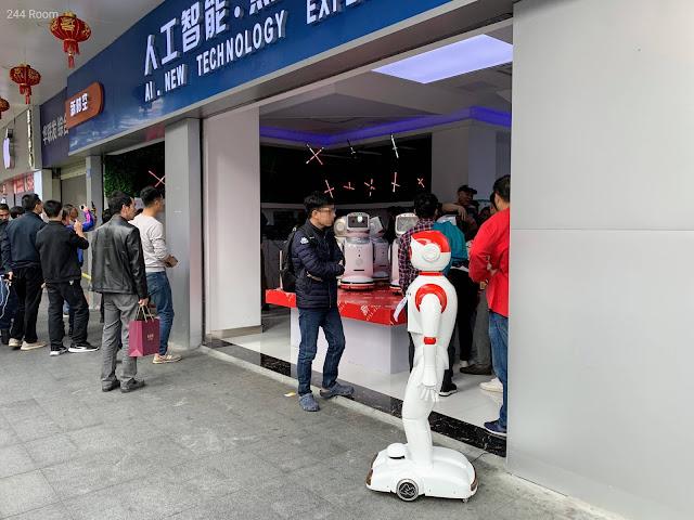 Shenzhen Robot shop4