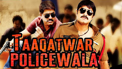 Taaqatwar Policewala (Dhee Ante Dhee) 2016 Full Hindi Dubbed Movie | Srikanth, Sonia Mann