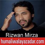 https://www.humaliwalayazadar.com/2019/09/rizwan-mirza-nohay-2020.html