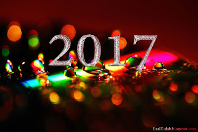 Latest New Year 2017 HD Images