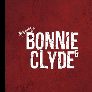 24K - Bonnie N Clyde Albümü