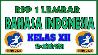 RPP 1 Lembar Bahasa Indonesia Kelas XII Tahun 2020 Semester 1 dan RPP 1 Lembar Bahasa Indonesia Kelas XII Tahun 2020 Semester 2