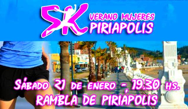 5K Verano mujeres en Piriápolis (Maldonado, 21/ene/2017)