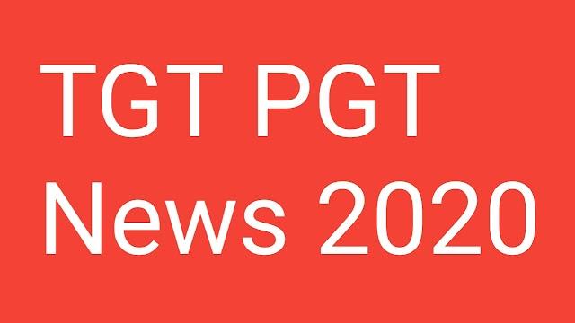 TGT PGT Latest news
