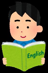 英語を学ぶ人のイラスト(男性)