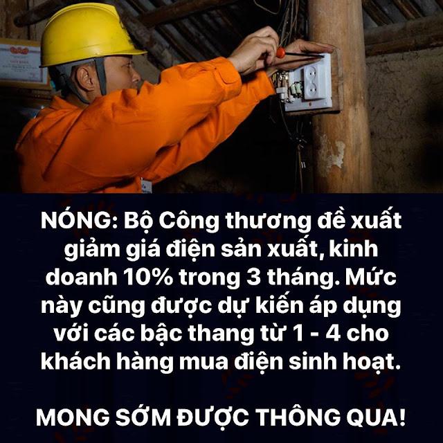 Cần giảm giá điện gấp để giảm bớt khó khăn cho nhân dân