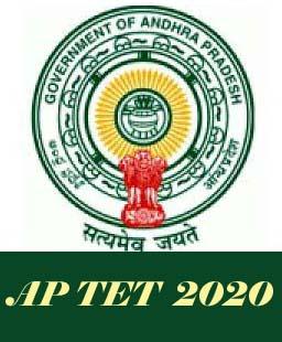 AP TET 2020 Application form, AP TET 2020 Exam date