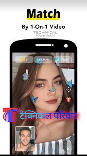 Ladki se video call app screen shot