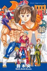 Ver Descargar Nanatsu no Taizai Tomo 40