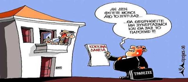 Η διαδικασία αφελληνισμού της Ελλάδας συνεχίζεται