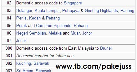 Cara Penggunaan Telefon Awam Di Singapura Pakej Lengkap Ke Universal Studios Singapore Uss