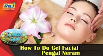 How To Do Gel Facial | Pengal Neram | Raj Tv