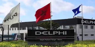 DELPHI APTIV recrute des techniciens maintenance