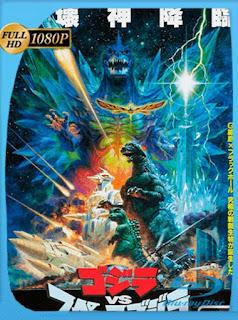Godzilla VS SpaceGodzilla [1974] HD [1080p] Latino [GoogleDrive] PGD