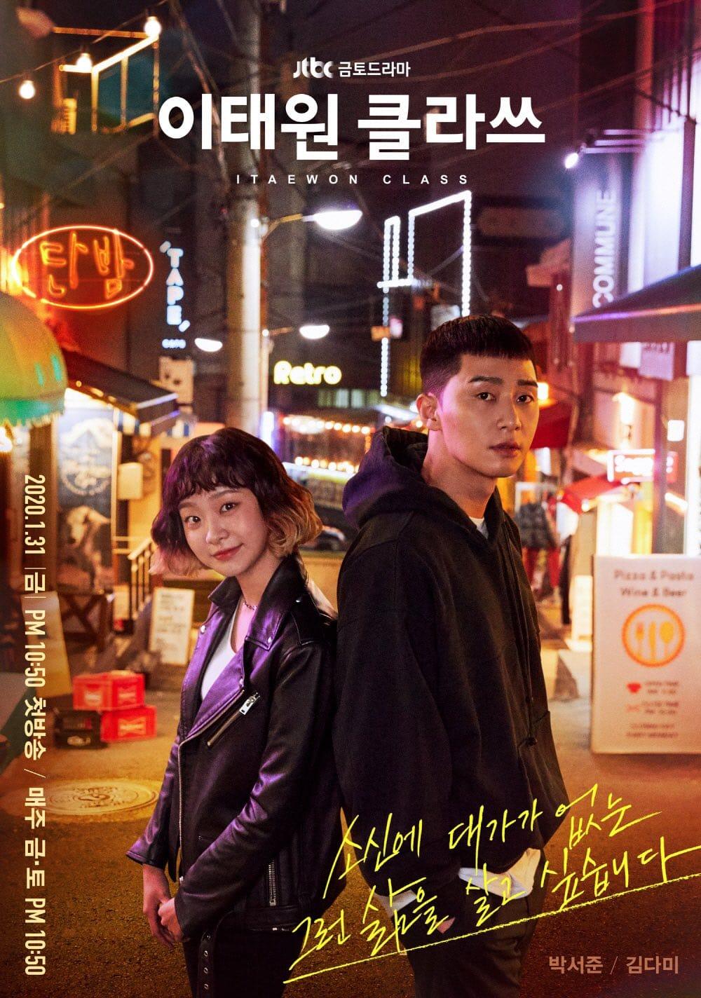 Drama Korea Itaewon Class 2020: Profil Pemeran Utama, Jadwal Tayang dan  Poster Drama | Kpop Squad Media | All about K-Pop and intermezzo