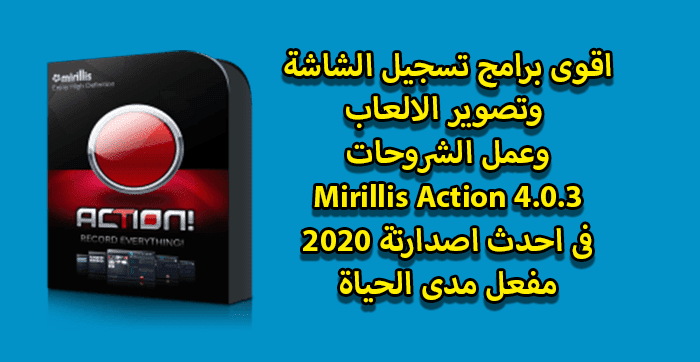 mirillis action,action,mirillis action crack,mirillis action 4.0.3,action mirillis,mirillis action free,mirillis,mirillis action! 4.0.3,mirillis action tutorial,mirillis action best settings 2019,mirillis action activation key,action!,mirillis action 2020,mirillis action 3.10.2 crack,mirillis action key,key mirillis action,mirillis action!,mirillis action! 2019,mirillis action! key,mirillis action full crack 2019
