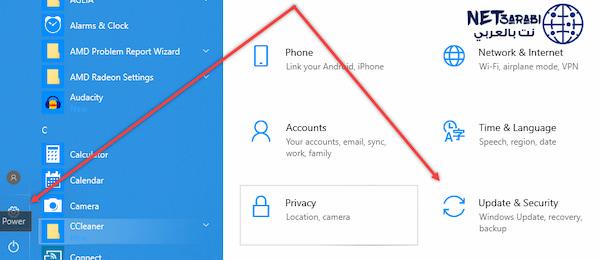ما هو الوضع الآمن في الويندوز ومميزاته وكيفية الدخول إليه Safe Mode