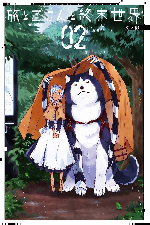 อ่านการ์ตูน Tabi to Gohan to Shuumatsu Sekai ตอนที่ 5 หน้าที่ 3