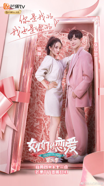 zhang mingen xu lu meeting mr right