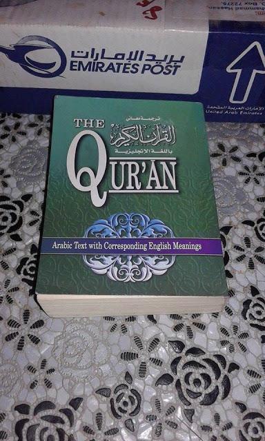 احصل على كتاب القرأن الكريم مجانا الى غاية باب منزلك
